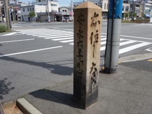 20150607dy_033