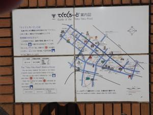 20150607dy_036