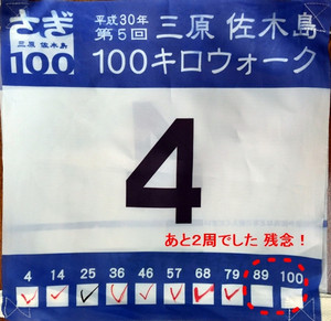 Img4650
