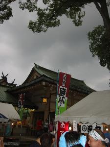 20040904a.jpg