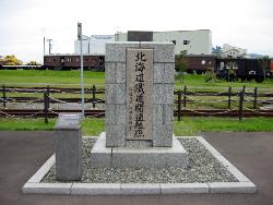 20040920-11.jpg