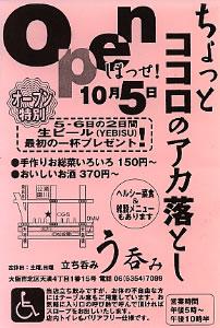20041005.jpg