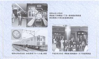 20041102-b.jpg