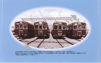 20041102d.jpg