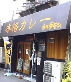 20041106a.jpg