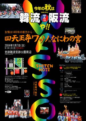 20041107.jpg
