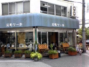 motomachi-cake2.jpg