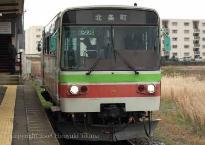 20080320_005