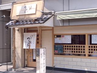 20080517_004