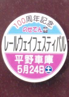 20080524a_005