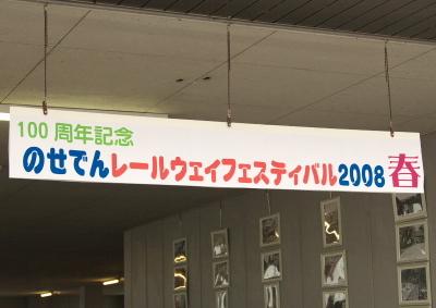 20080524b_091
