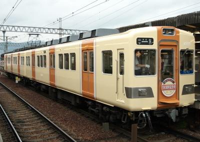 20080524b_111
