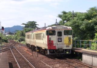 20080831_045
