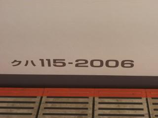 20080831_051