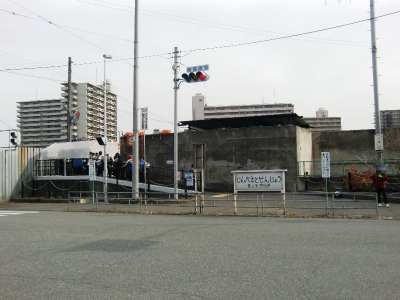 20100103_013