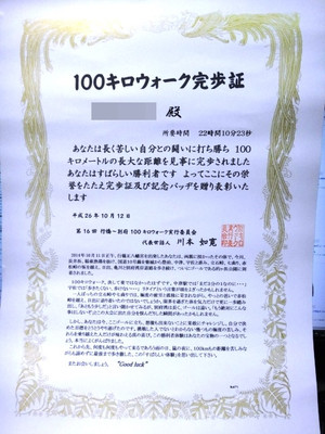 20141012_004