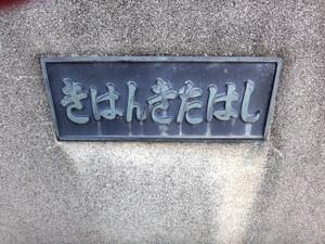 20140215_022