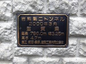 20150503_045