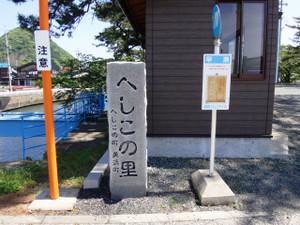 20150516_106