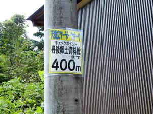 P1000854