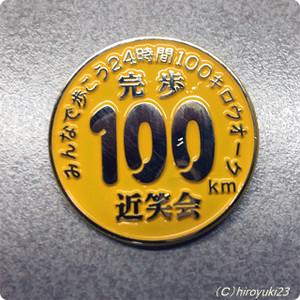 Img_1692